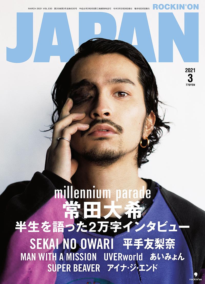 雑誌掲載]ROCKIN'ON JAPAN 2021年3月号 - Kroi